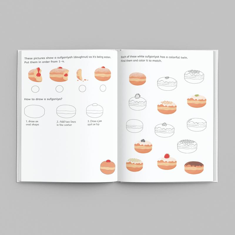 hanukkah-activity-book-open5-web